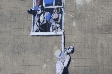 Street Art Bristol Banksy