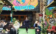 CityUnscripted - Private and Personalised Tour of Brixton, London